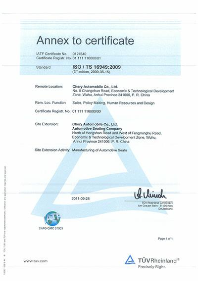 >Certificate of ISO/TS 16949:2009